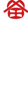 鎌田醤油(かまだしょうゆ)公式サイト