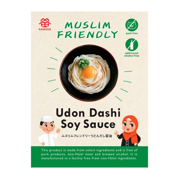 ムスリムフレンドリーうどんだし醤油 15㎖(10袋入)